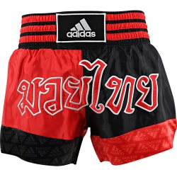 Short Adidas Boxe Thai Noir/Rouge