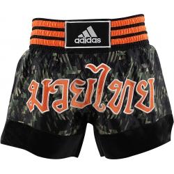 Short Adidas Boxe Thai Camo