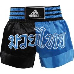 Short Adidas Boxe Thai Noir/Bleu