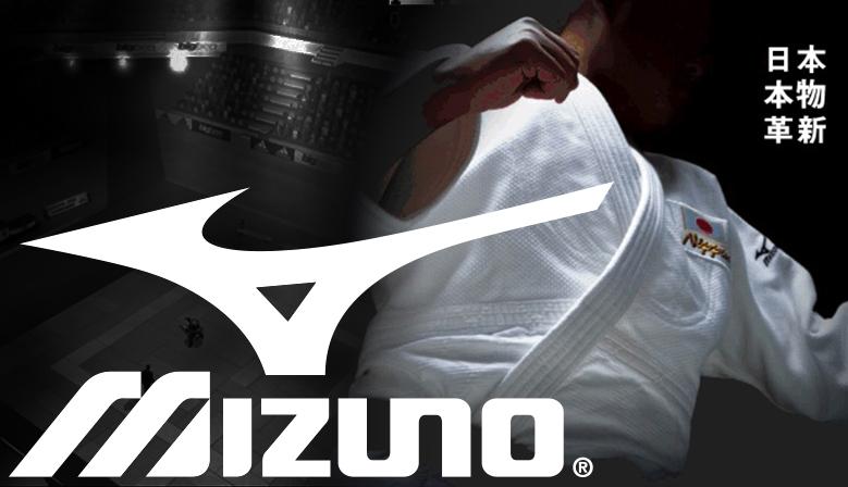 kimonos judo mizuno